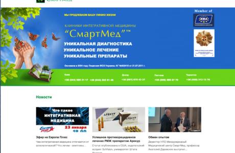 "Клиники интегративной медицины ""СмартМед"" (Wordpress) <a title=""Клиники интегративной медицины "" href=""http://imc.com.ua/"" target=""_blank"" rel=""noopener"">http://imc.com.ua/</a>"