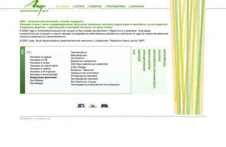 """Маркетинговый центр «АИР» (Typo3) <a href=""""http://www.aia.com.ua/"""" title=""""Маркетинговый центр «АИР»"""" target=""""_blank"""">http://www.aia.com.ua/</a>"""
