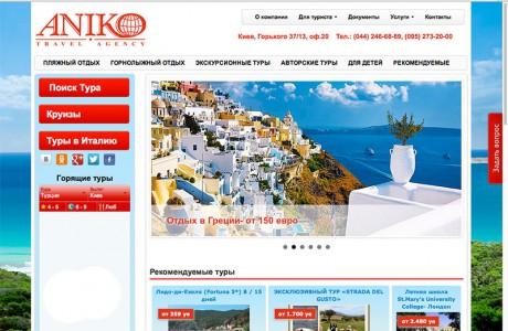 "Туристический оператор «Анико-2000″ (Drupal) <a title=""Туристический оператор «Анико-2000″"" href=""http://www.aniko2000.com/"" target=""_blank"">http://www.aniko2000.com/</a>"