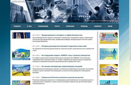 """Все о банкротстве и несостоятельности в Украине. (Typo3) <a href=""""http://www.arbitrazhnik.com.ua"""" title=""""Все о банкротстве и несостоятельности в Украине."""" target=""""_blank"""">http://www.arbitrazhnik.com.ua</a>"""