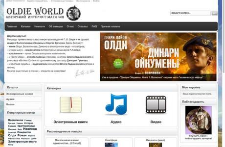 "Авторский интернет-магазин «Мир Олди» (Magento) <a href=""http://www.oldieworld.com/"" title=""Авторский интернет-магазин «Мир Олди»"" target=""_blank"">http://www.oldieworld.com/</a>"